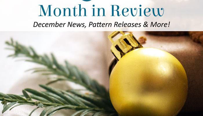 Andrie Designs Month in Review – December 2017
